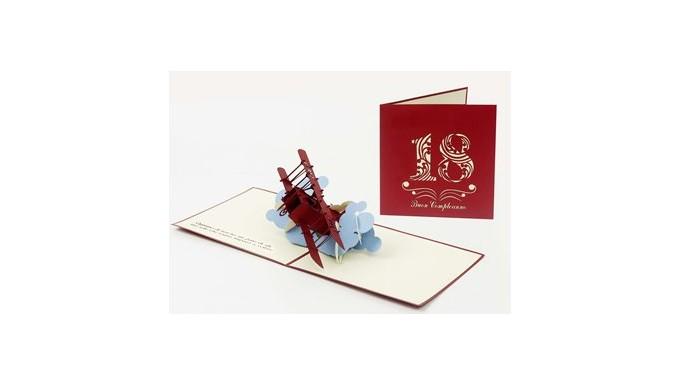 Biglietto Dauguri Origamo Compleanno Generico 3d 18 Anni Aereo
