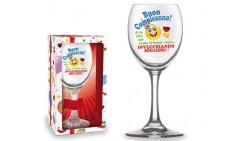 Bicchiere CALICE da Vino - per Brindisi di Buon Compelanno - idea regalo gadget