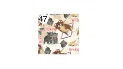 Rotolo Carta da confezione REGALO ANIMALS compleanno - 2 Fogli da 70x100cm