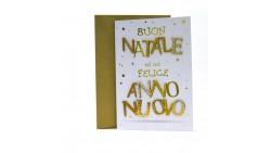 Biglietto d'auguri NATALIZIO - biglietto di Natale augurale