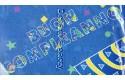 FESTONE BUON COMPLEANNO CAPPELLO 300X23 CM