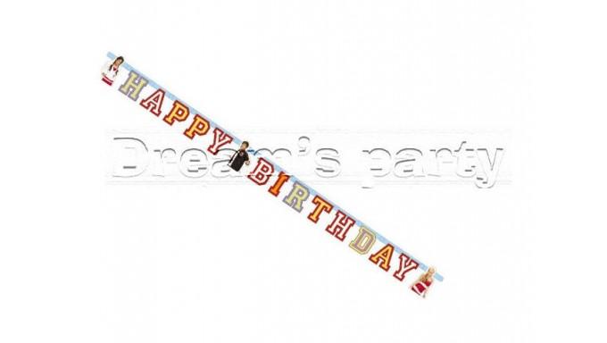 FESTONE HAPPY BIRTHDAY HIGH SCHOOL MUSICAL 1,82MT