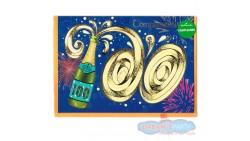Biglietto di Compleanno - Pop Up 100 Anni