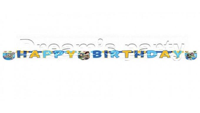 FESTONE HAPPY BIRTHDAY TOY STORY  2,1MT