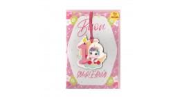 Biglietto 1 Compleanno ROSA Bimba Bambina con ciondolo Unicorno e luna in legno