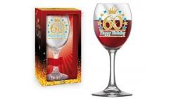 Bicchiere da Vino - Brindisi 60 Anni - idea regalo gadget compleanno festa party