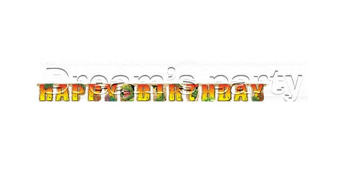 FESTONE HAPPY BIRTHDAY DINOSAURI 2,2MT